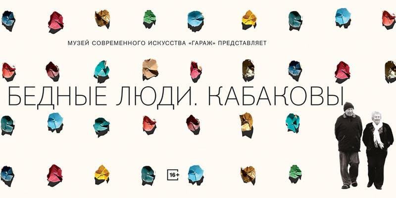 russian26.jpg