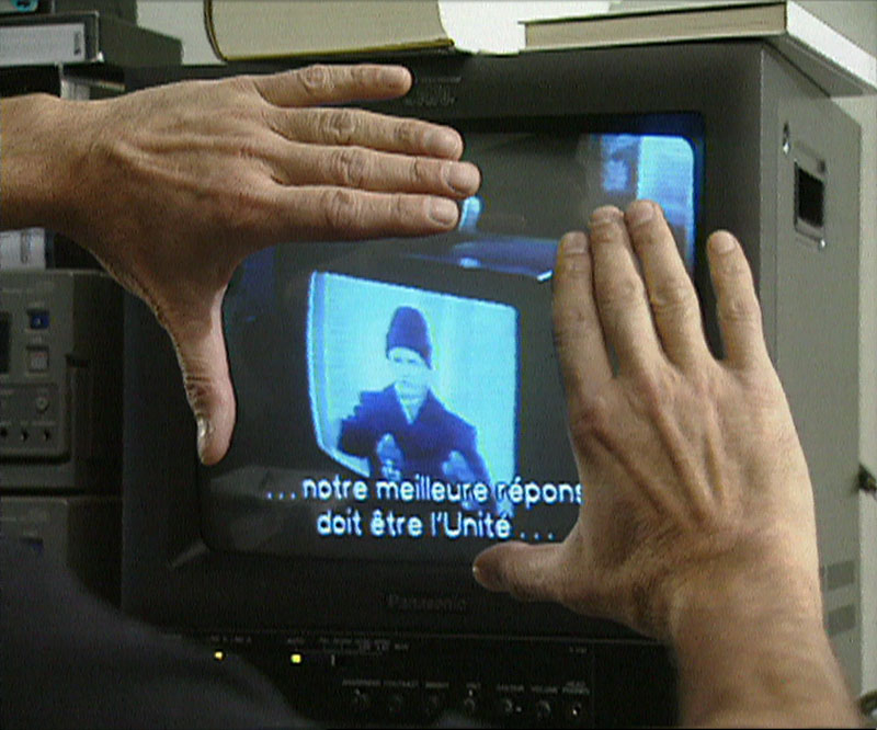 Harun Farocki, Schnittstelle (Interface)