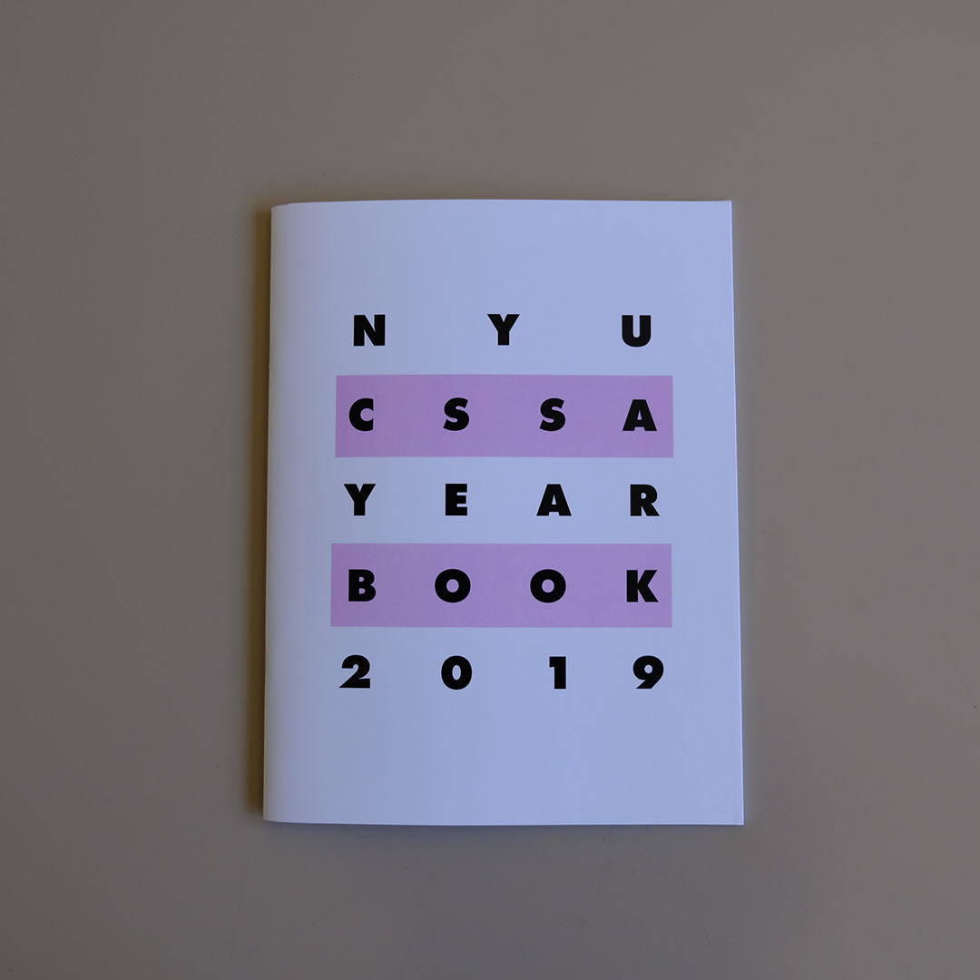 NYUCSSA 2019 Yearbook_1.jpg