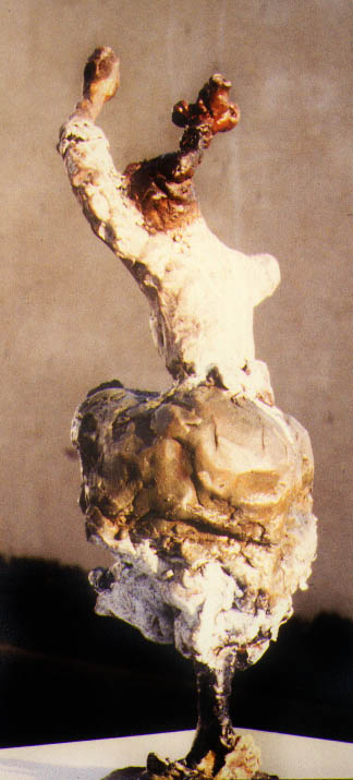 1984 kate dancer rear.jpg