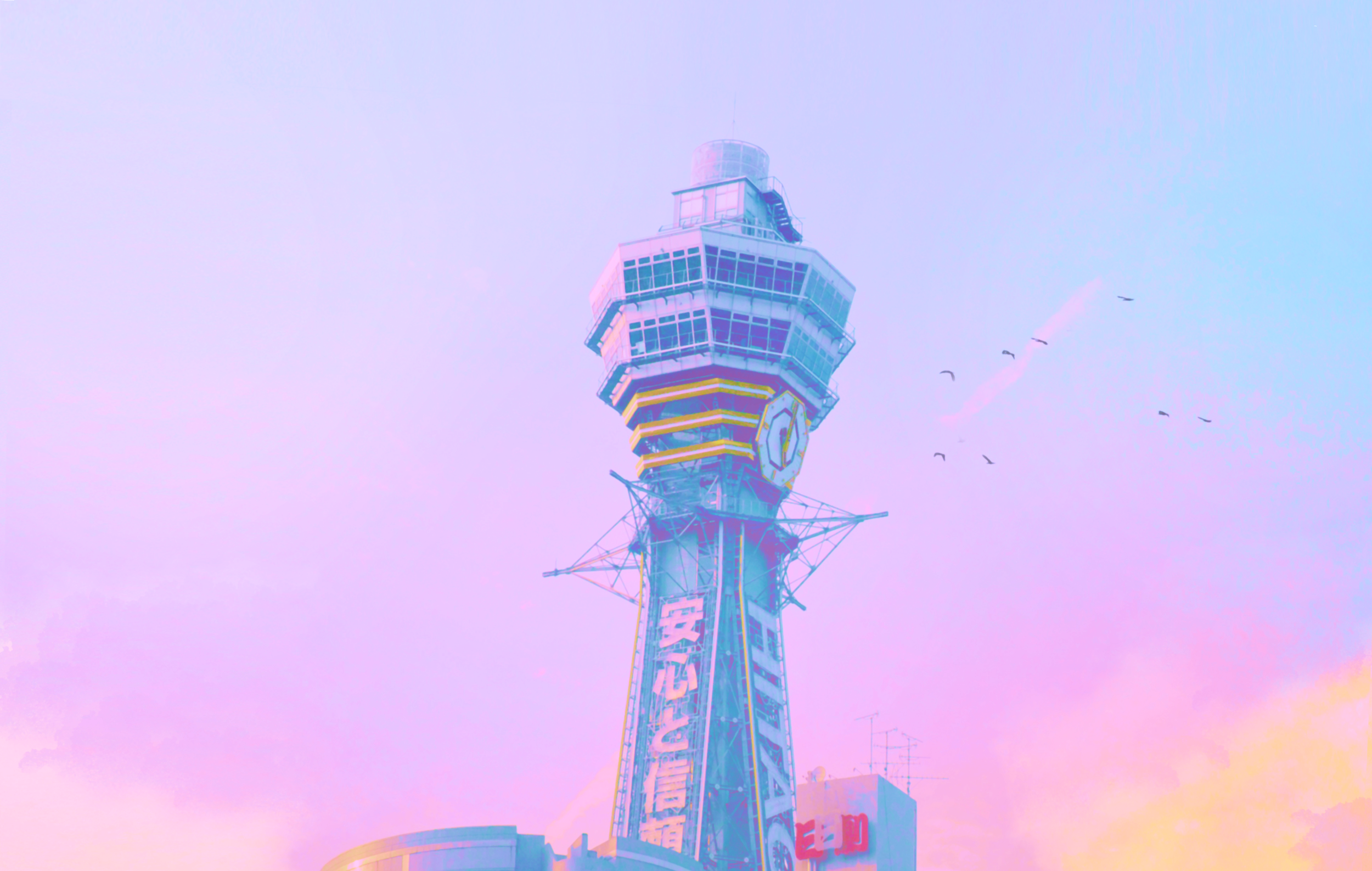 Osaka_tower.png