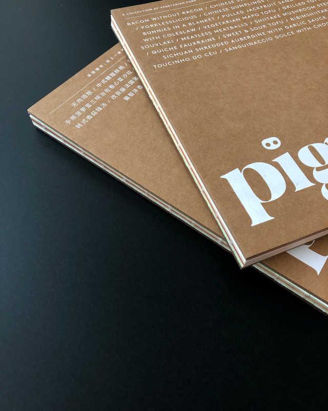 Pigout1.jpg