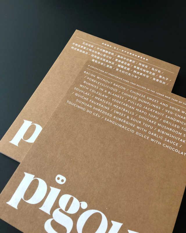 Pigout2.jpg