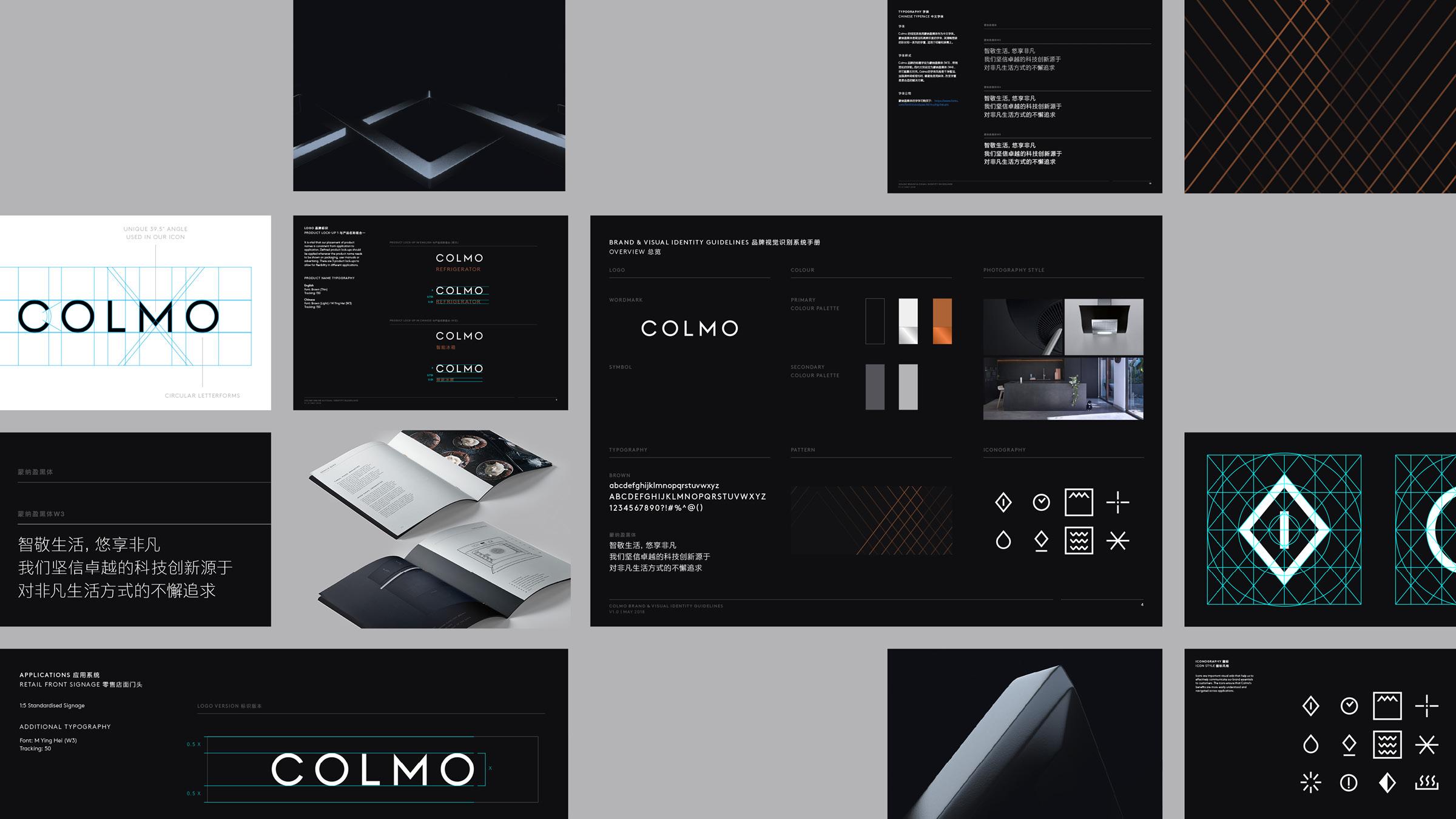 Colmo3.jpg