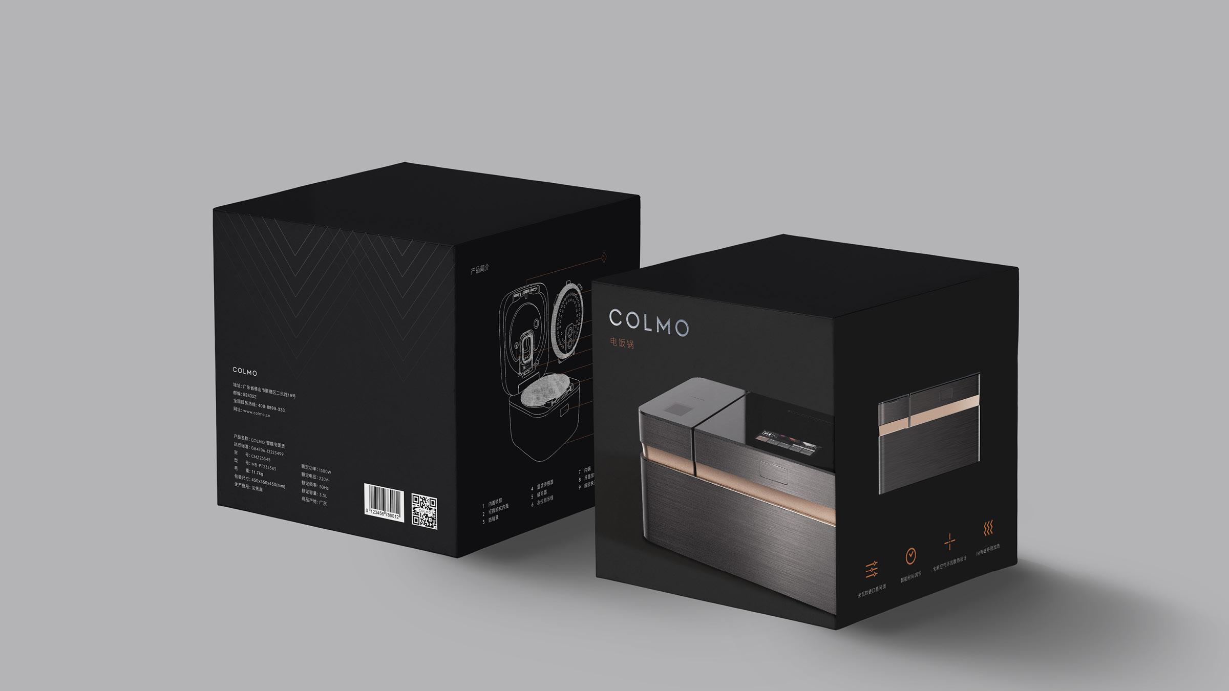 Colmo4.jpg