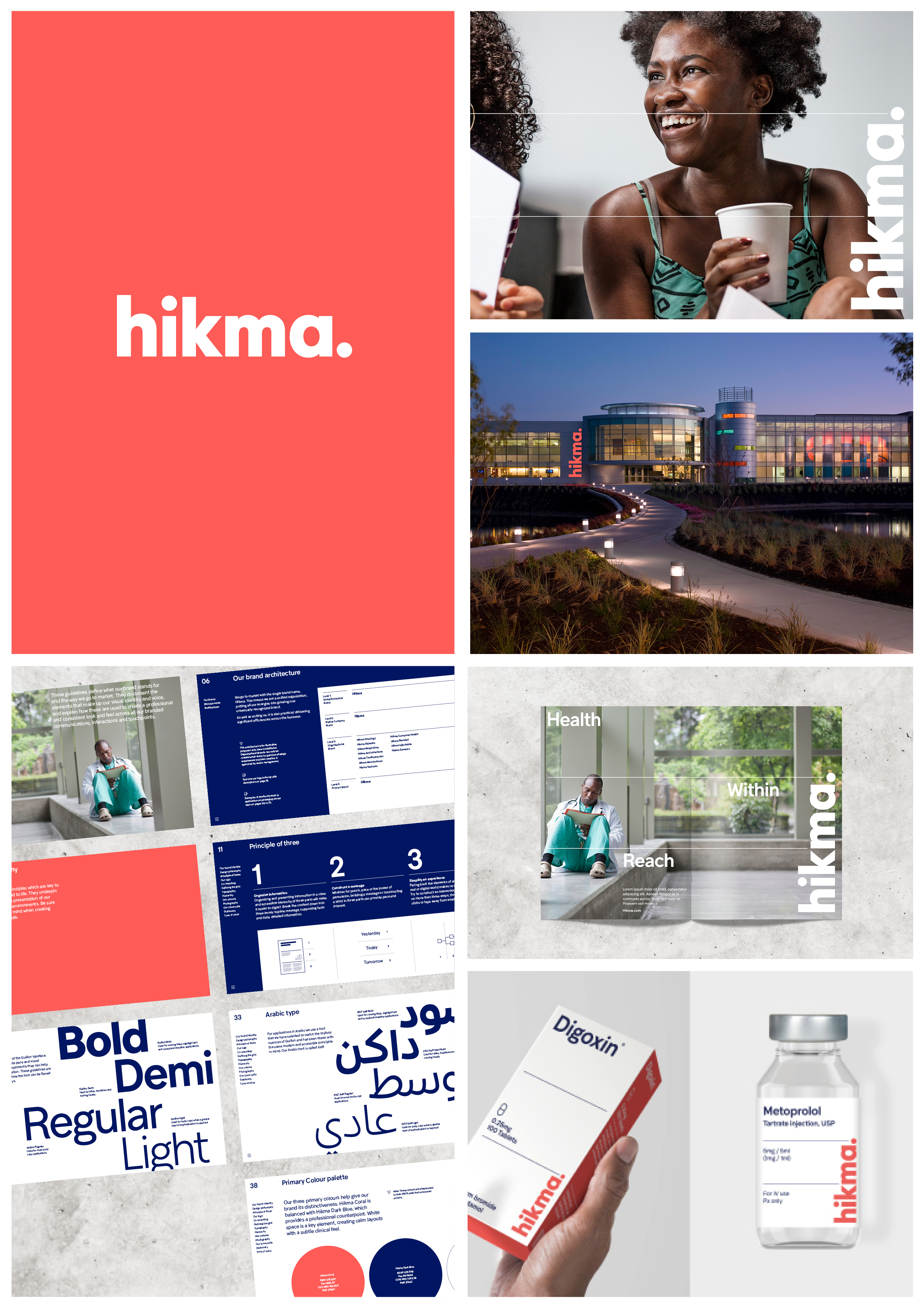 Hikma.jpg