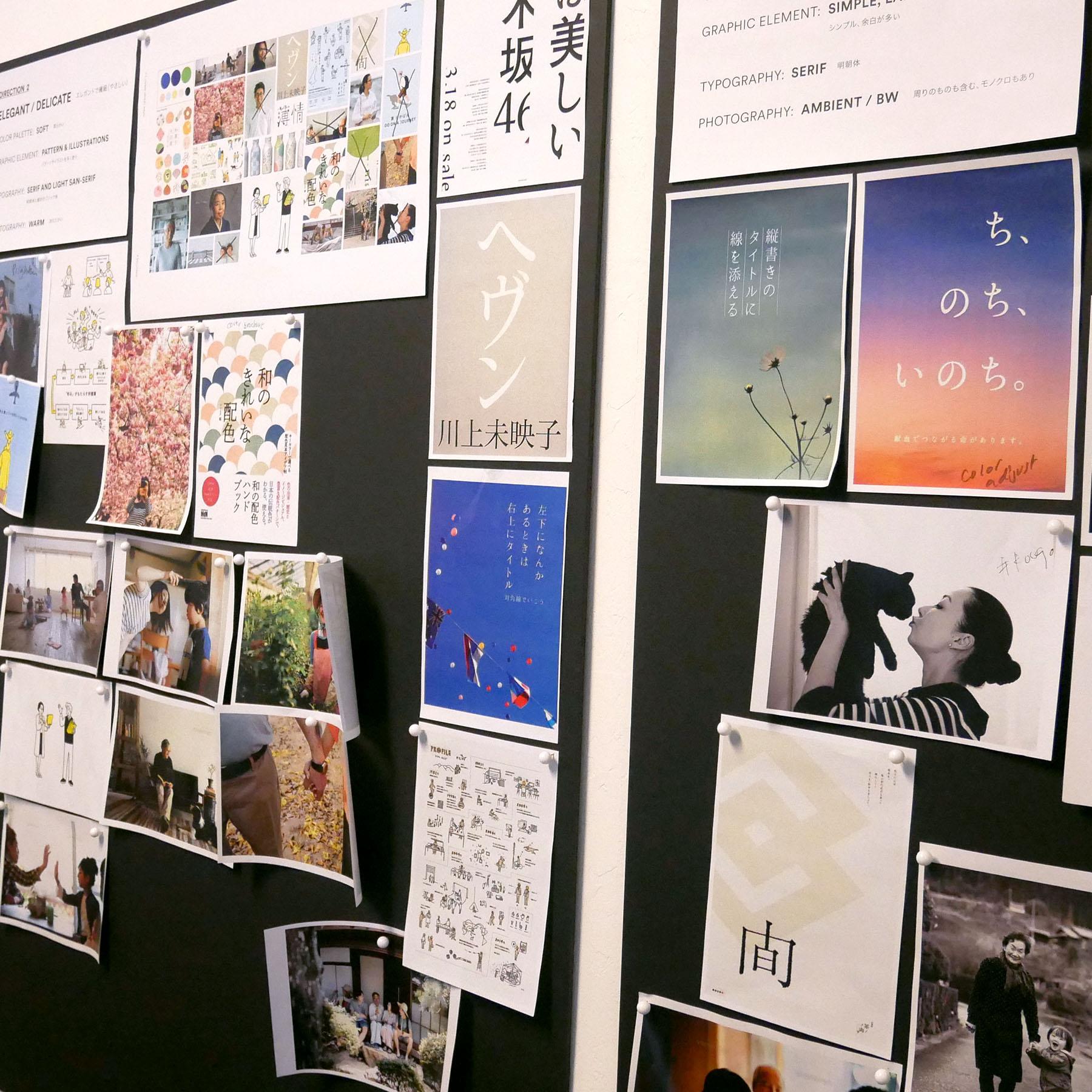 jpblog9_Edit.jpg