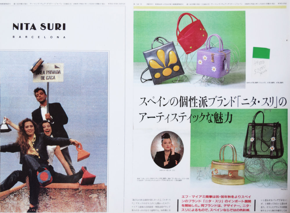 Japanese Magazine from 1995 - 2002. On the left you can see Montse with the LIA Iconic Handbags relaunched in 2017! - They are timeless designs!