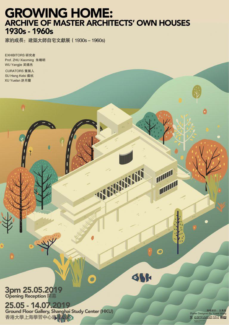 2019_Exhibition_ArchiveofMasterArchitectsOwnHouses-Poster-01-768x1087.jpg