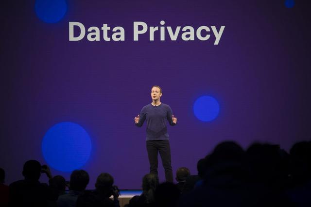 Privacy Lie.jpg