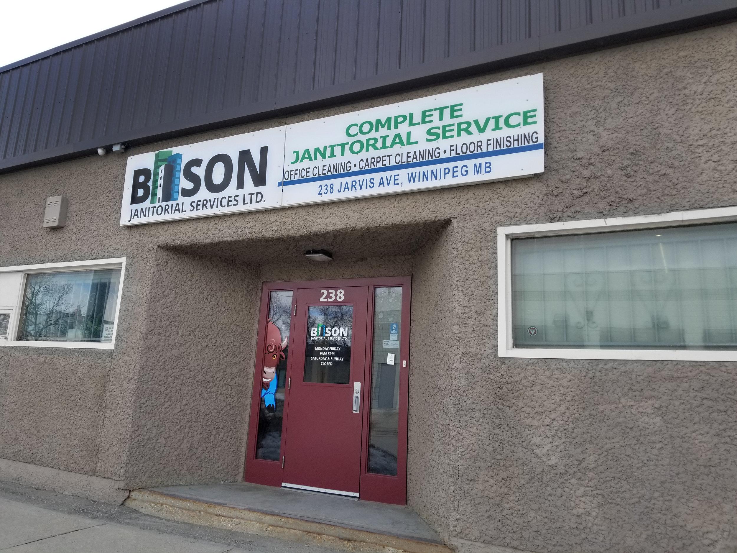 Bison entrance.jpg