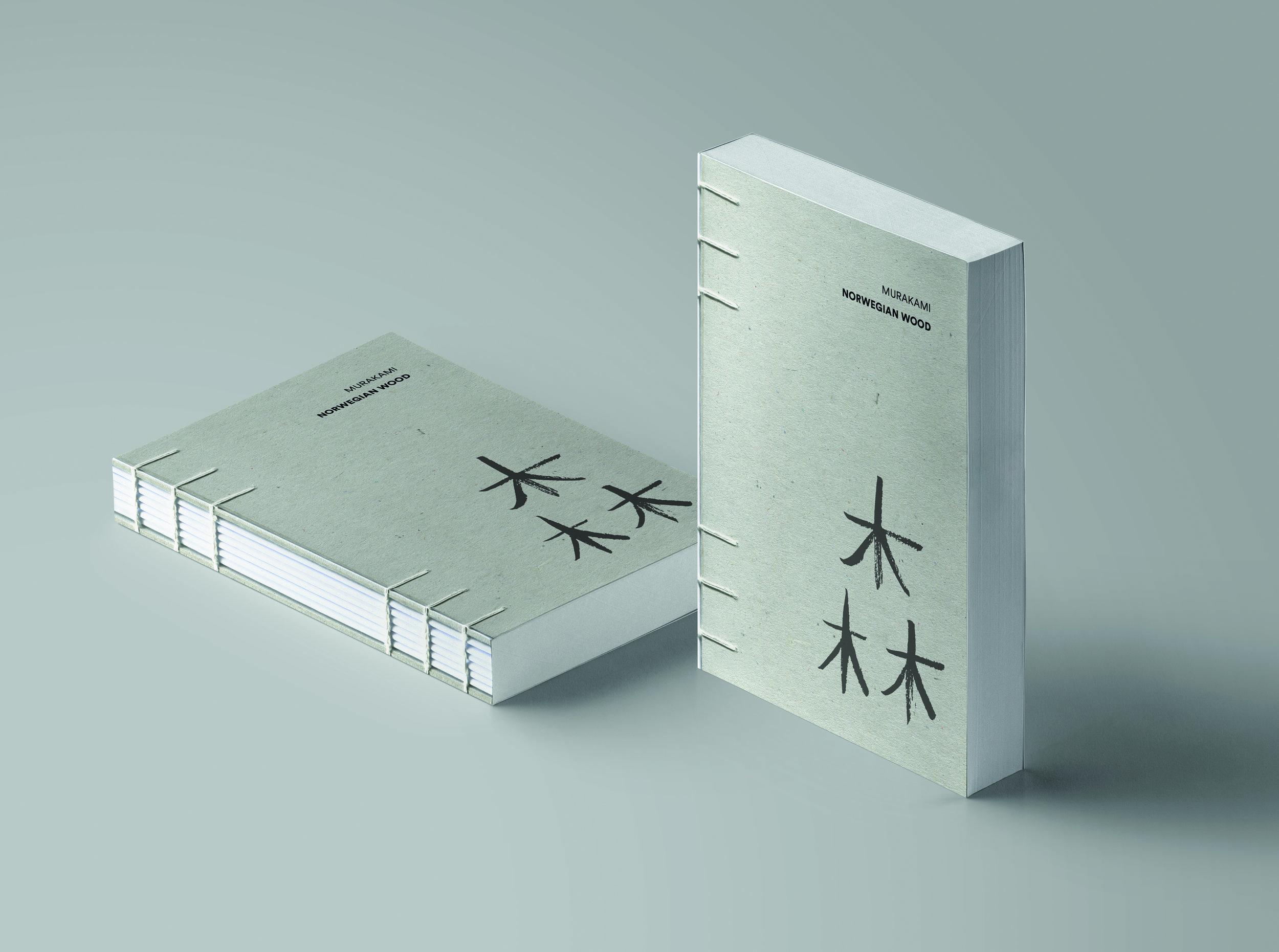 norwegian-wood-cover.jpg