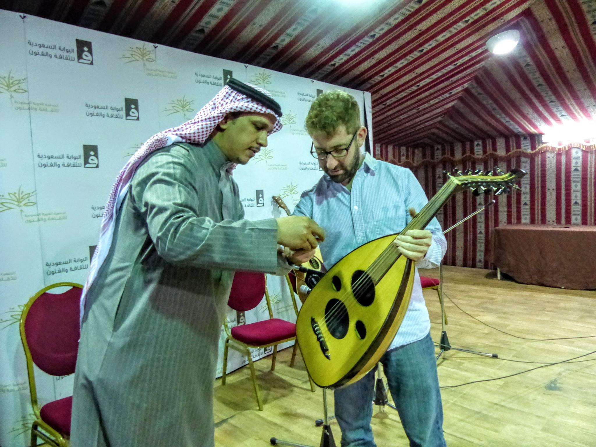 Saudi Arabia Oud Player.jpg