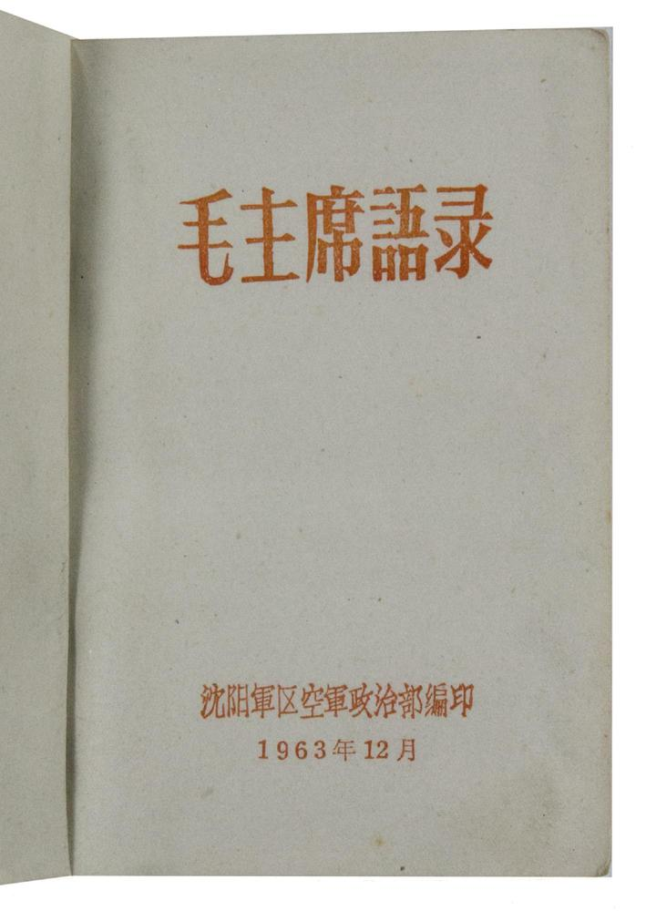 Mao 3.jpg