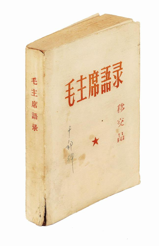 Mao 1.jpg