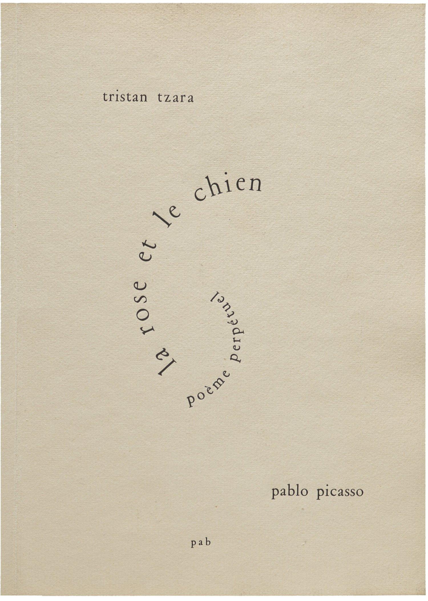 Prph Books Blog