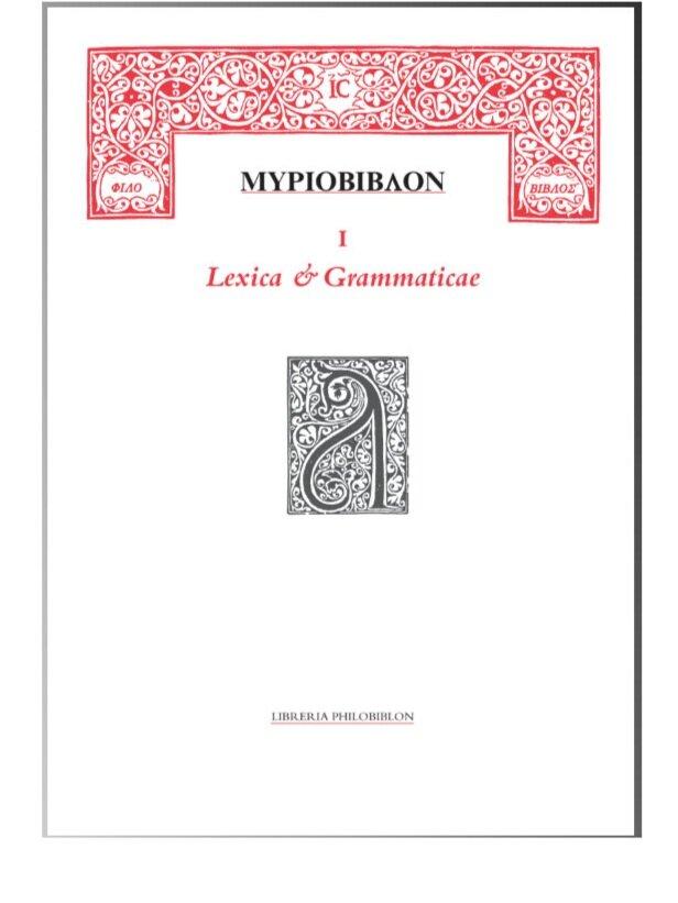 Myro+Lexica.jpg