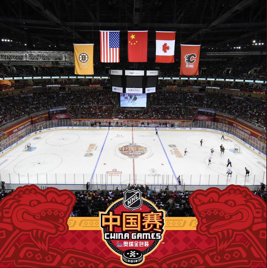 nhl-china-games-hockey