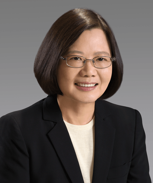 The official portrait of Ms. Tsai Ing-wen, 14th President of Taiwan