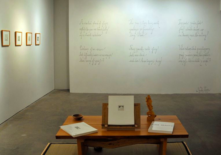 Photo: Joëlle Matthias, Poetry Wall, ICON Gallery, Fairfield, Iowa