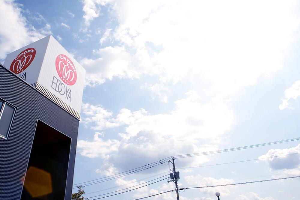 株式会社江戸屋 札幌営業本部