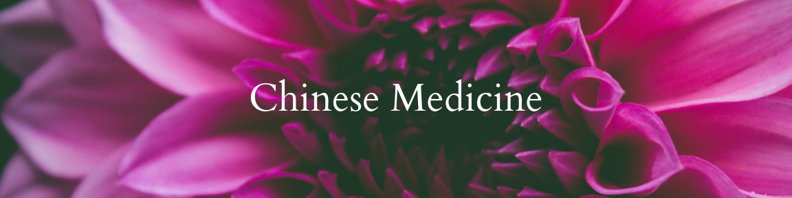 Chinese_Medicine.png