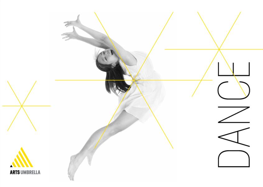 AU_dance.jpg