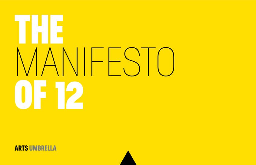 AU_Manifesto_cover.jpg