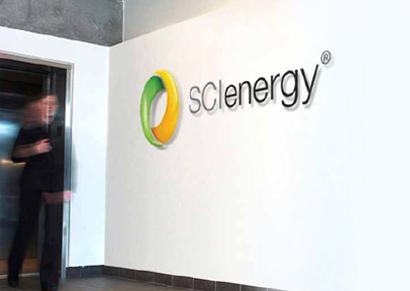 SCI_entrance.jpg