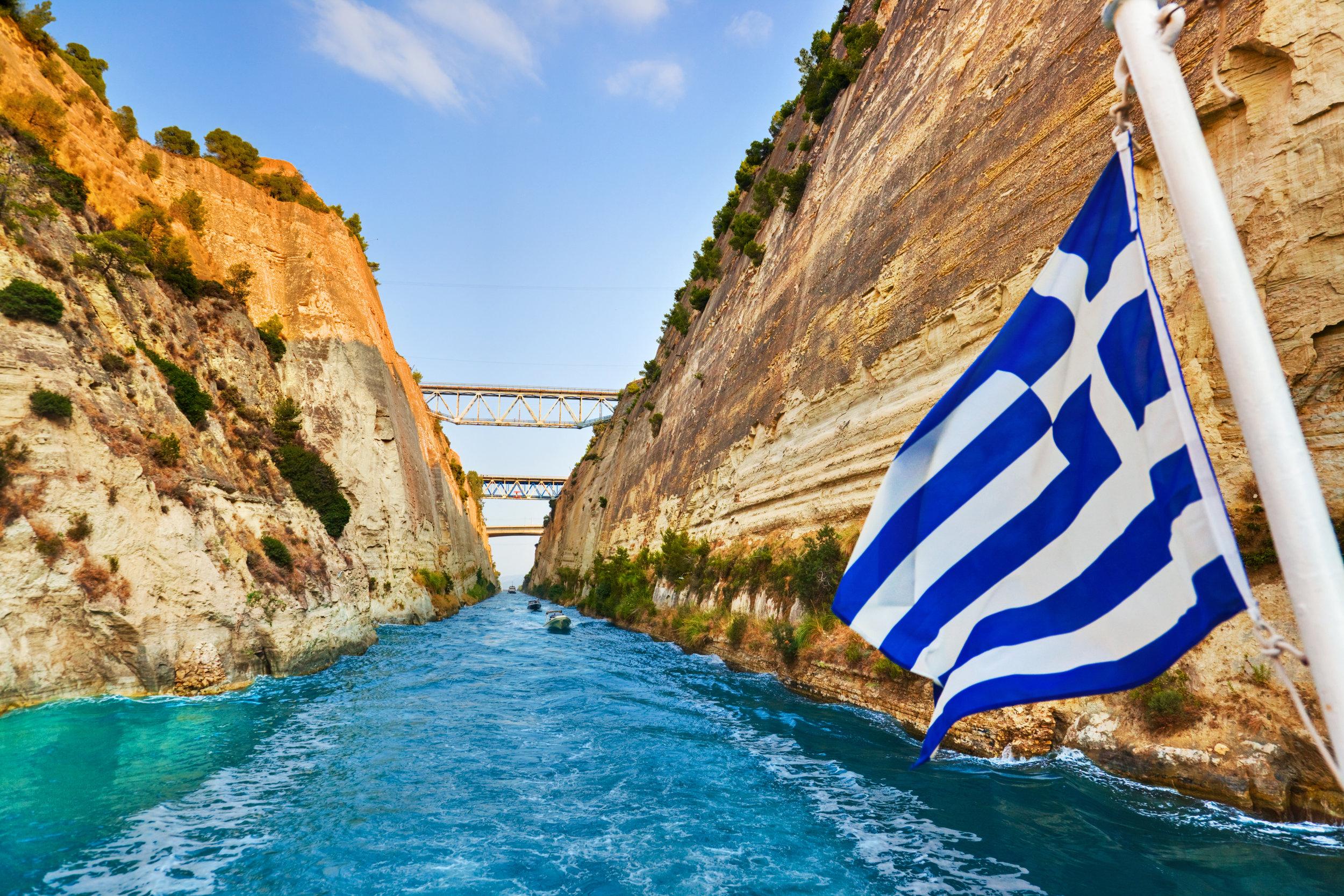 Greece 4.jpeg