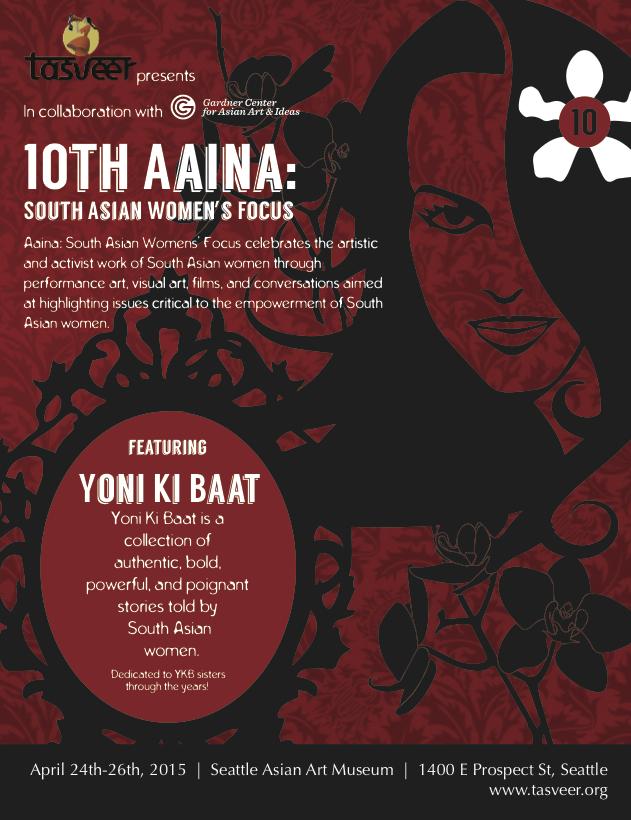10th Aaina.jpg