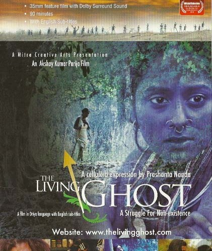 The-Living-Ghost-01-421x500.jpg