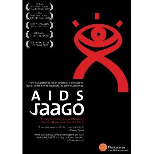 AIDS-JaaGo-2007.jpg