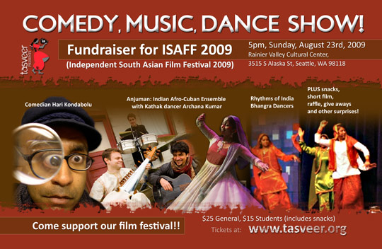 Fundraiser_postcard_web.jpg