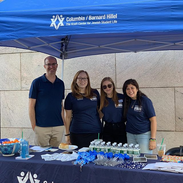 Come stop by the @cbhillel tent at 116 & Broadway to hear about all thing grad, our upcoming events, and to check out our new #swag ! #jewishlife #cbjewish #grad @columbia
