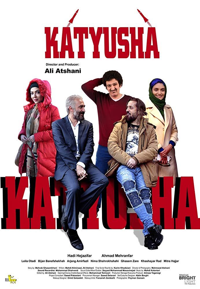 katyusha.jpg