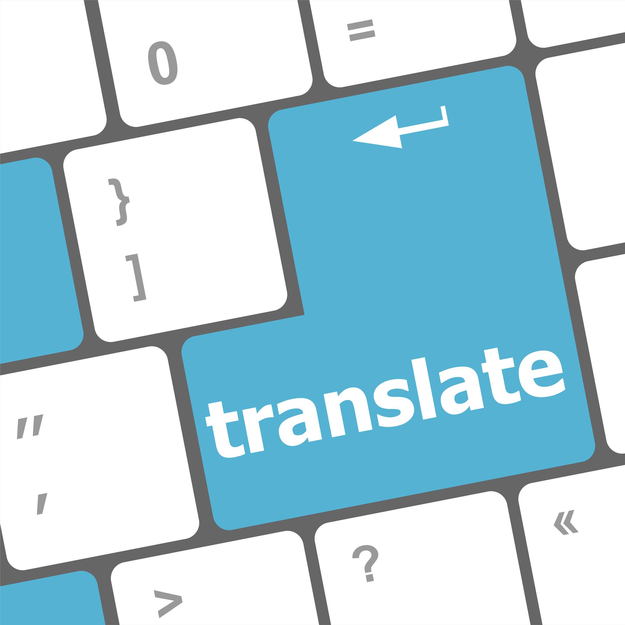 Translation button on keyboard.jpg