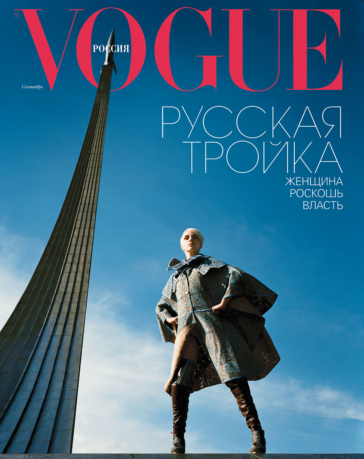 Vogue Russia - Monuments