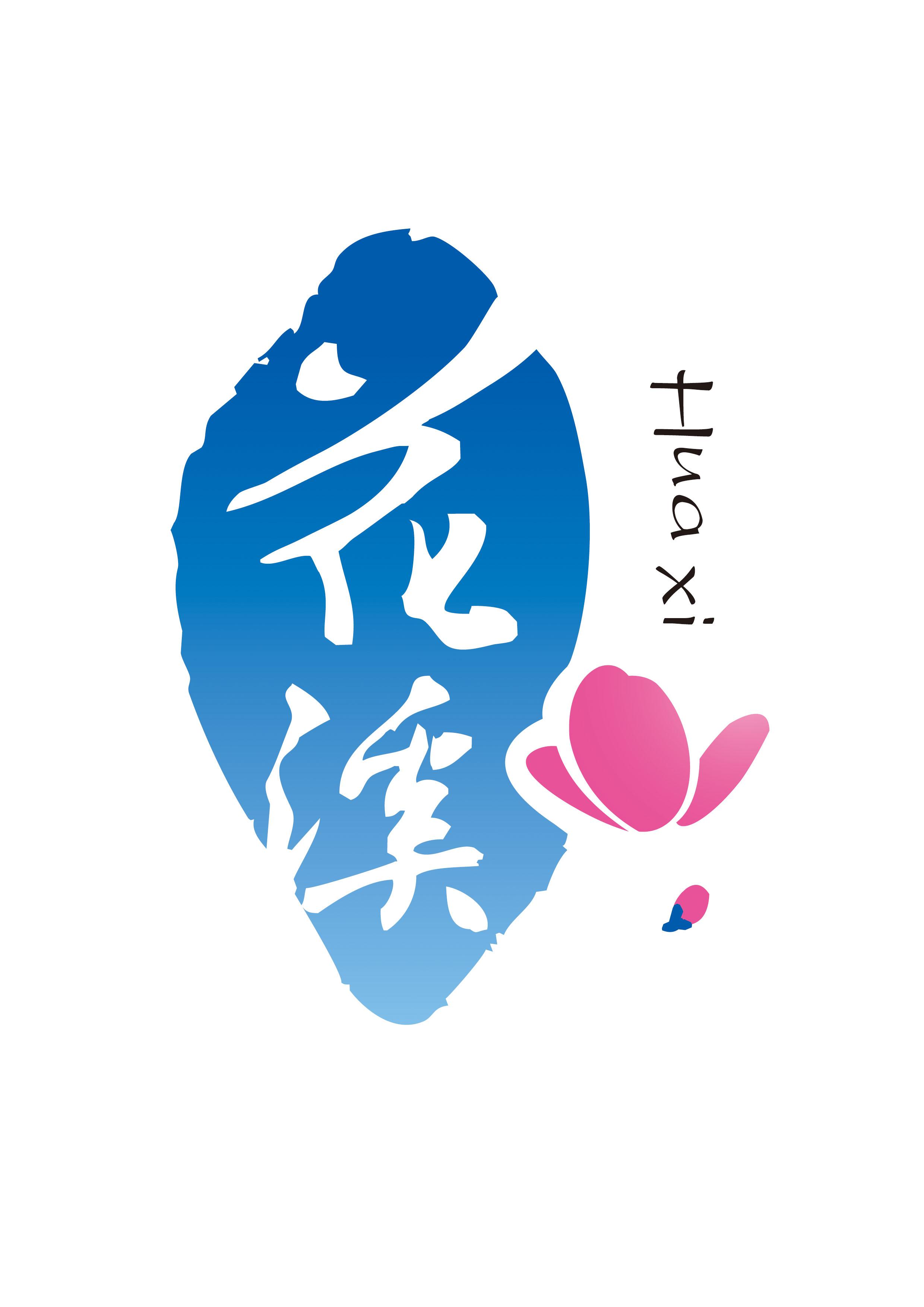 花溪标志JPG.jpg