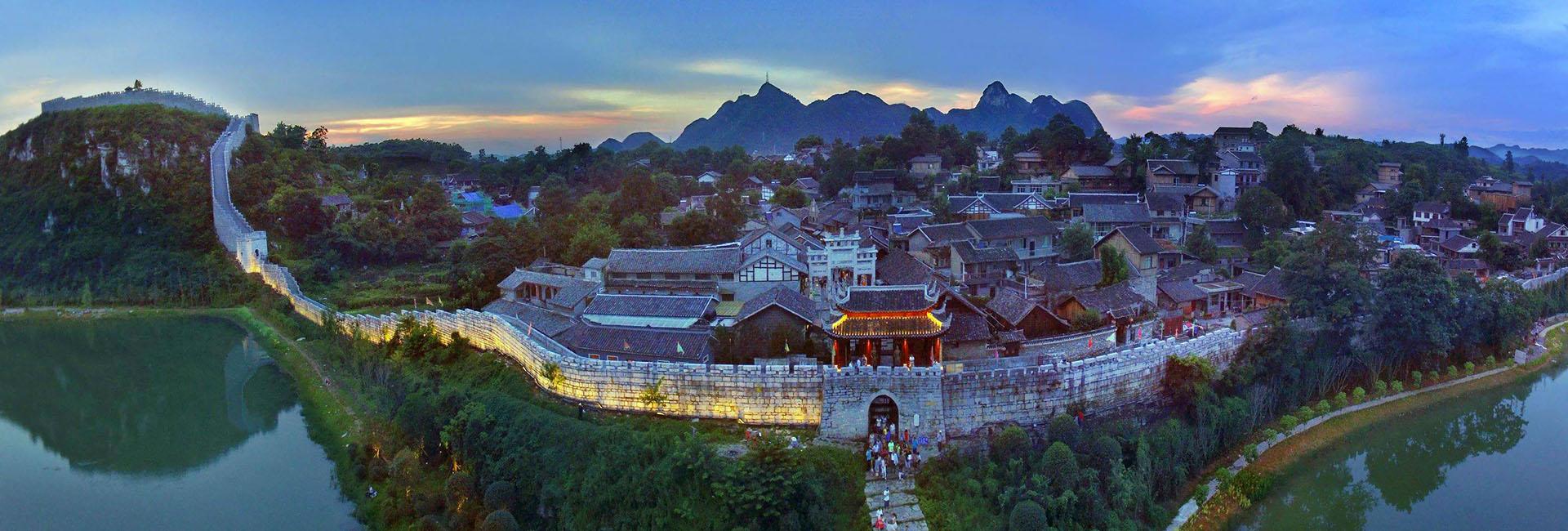 Qingyan.jpg