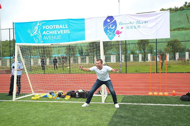 Lothar Matthaus #goalkeeper ⚽️