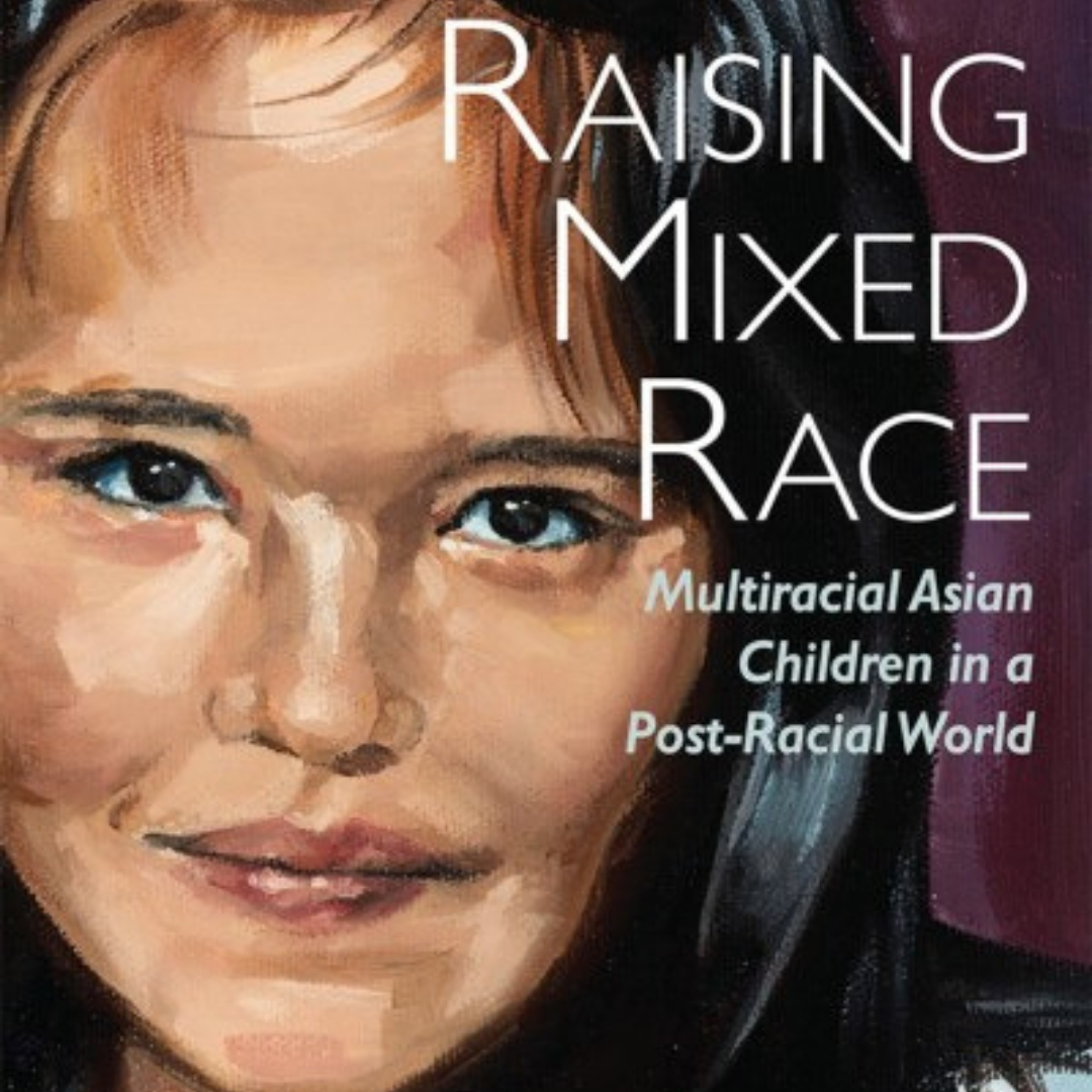 Episode: Parenting Healthy Mixed Race Kids