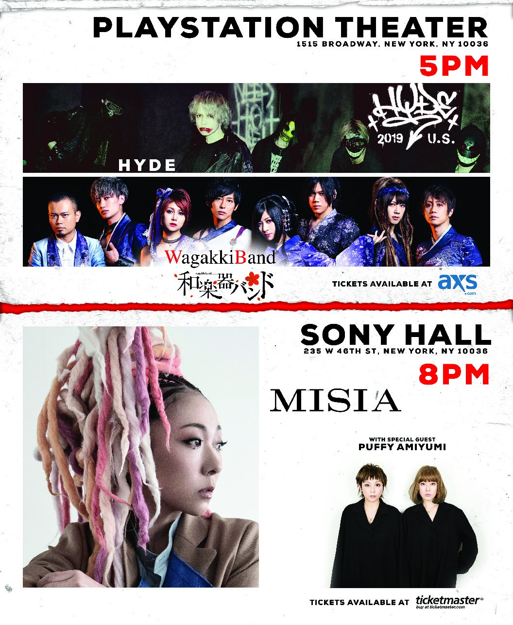 Japan+Night+11x17-Flyer-FINAL.jpg