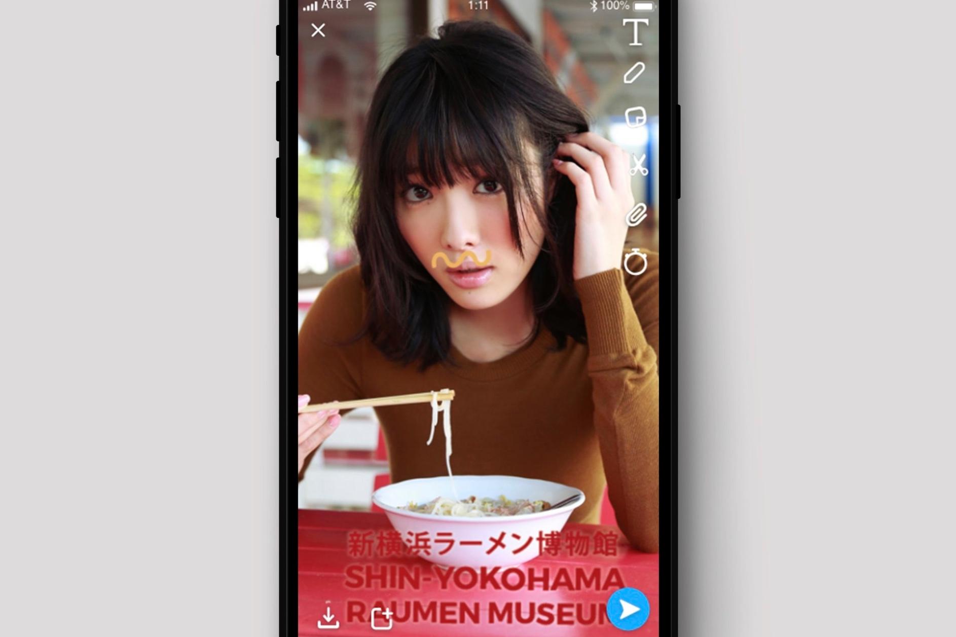 Snapchat Lens for Shin-Yokohama Raumen Museum -