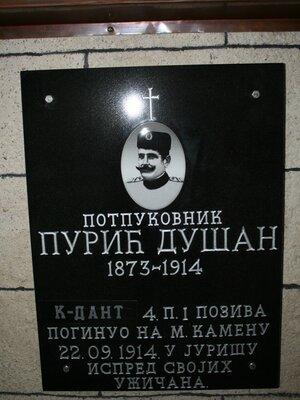 Foto: Wikipedia/Ванилица