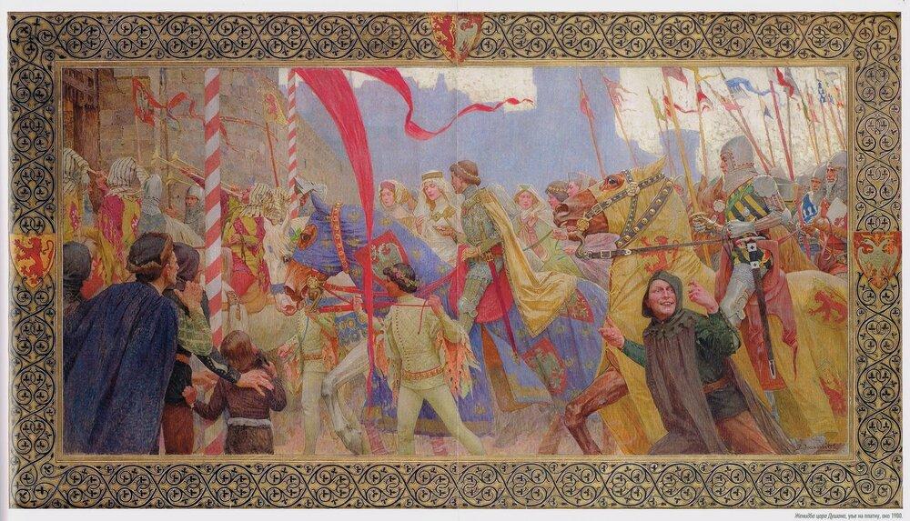 Ženidba cara Dušana