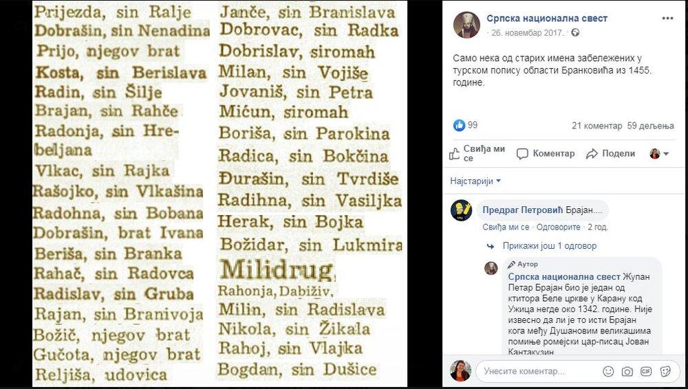 Foto: Printscreen Srpska nacionalna svest