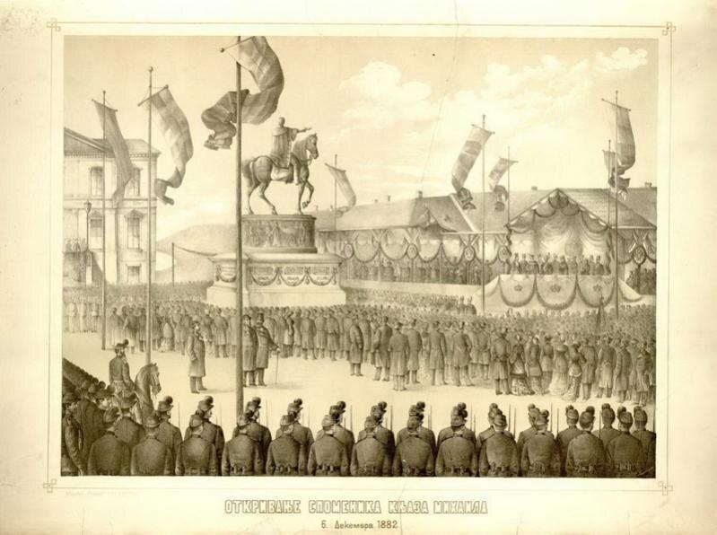 Otkivanje spomenika knezu Mihailu 1882. godine, Foto: Wikipedia