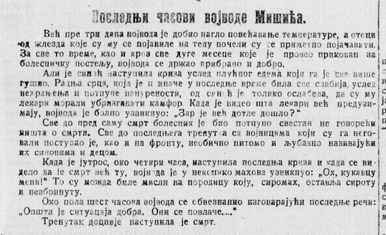 Politika od 20. januara 1921. godine, Foto: Digitalizovana arhiva Politike