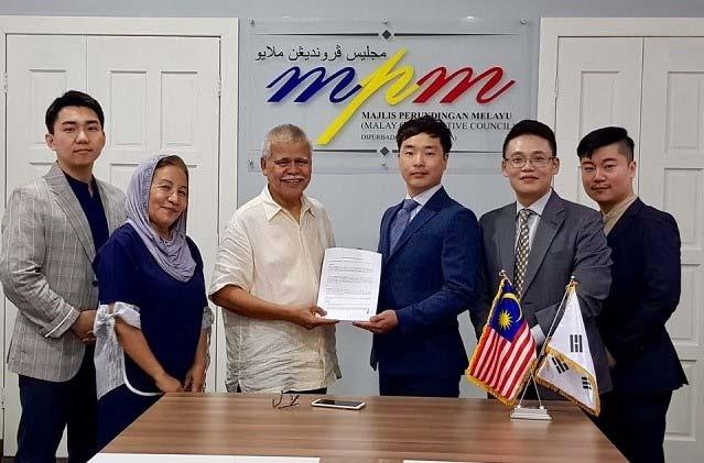 blockchain-project-malaysia-syariah-compliant.jpg